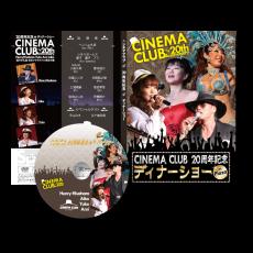 CHINEMA CLUB 20th