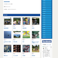 【藤井誠プロ様】ホームページ