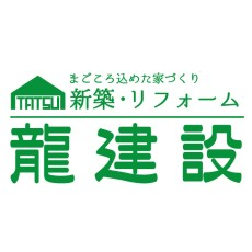 【龍建設様】ロゴ制作