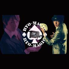 【マジシャンRYO様】PR動画2
