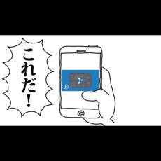 線画アニメーション【30秒で伝えよう!】