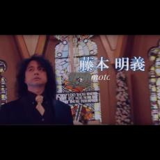 【マジシャン藤本明義様】PR動画