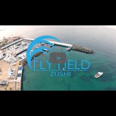 【FLY FIELD ZUSHI様】紹介動画