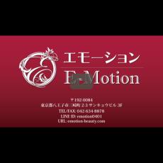 【E-motion様】八王子トータルエステ 紹介動画