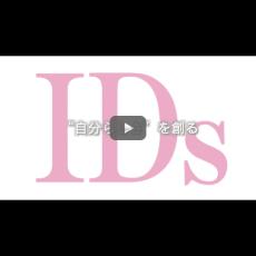 【IDs様】30秒CM