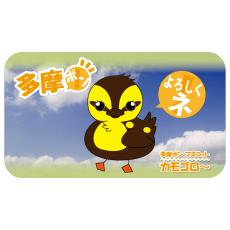 【多摩ぽん様】ロゴ&キャラクター制作