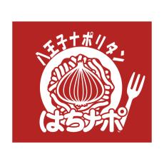 【八王子ナポリタン様】ロゴ制作