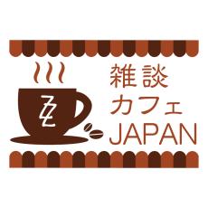 【雑談cafe様】ロゴ制作
